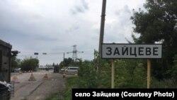 Избирательный округ 51 в Донбасской области Украины