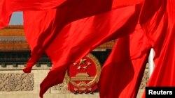 人民大会堂前面红旗飘舞。
