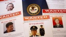 Hình 5 sĩ quan Trung Quốc bị truy tố: Vương Đông, Tôn Khải Lương, Văn Tân Vũ, Hoàng Chấn Vũ và Cố Xuân Huy.