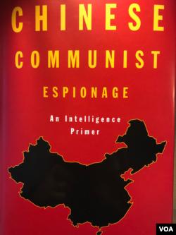 新书《中共间谍活动:情报入门》