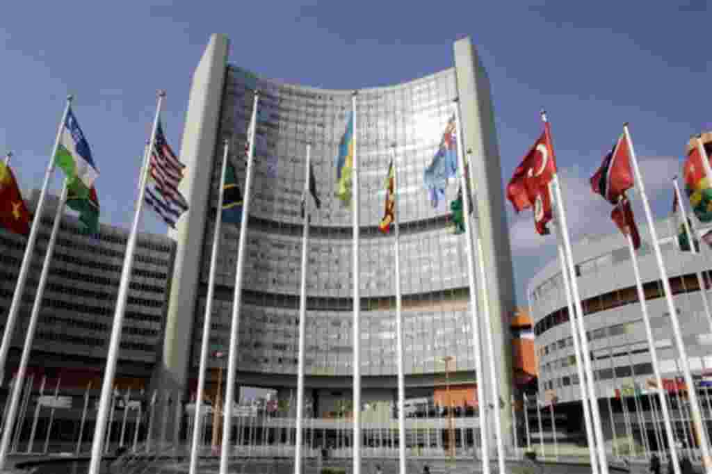 FILE- Outside view of the UN building with the International Atomic Energy Agency, IAEA, office inside, in Vienna, Austria, in this file photo dated Oct. 7, 2005. A United Nations report released Tuesday Nov. 9, 2011, suggests that Iran could be on the b