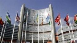 국제원자력기구 IAEA 본부가 있는 오스트리아 빈의 유엔 건물. (자료사진)