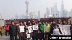 上海访民2013年春节向北京新领导人拜年