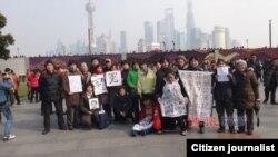 上海訪民2013年春節向北京新領導人拜年