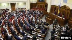 Ukraina parlamenti, 23-dekabr, 2014