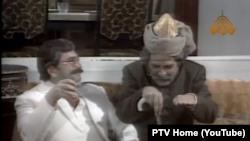 پی ٹی وی کلاسک ڈرامہ 'دہلیز'