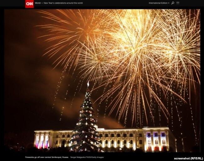 Публикация CNN до внесения правки