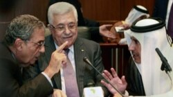 اتحاديه عرب به گفتگوهای خاورميانه يک ماه فرصت داد