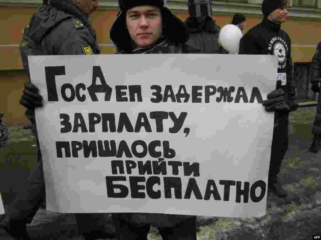 В Санкт-Петербурге прошел митинг «За честные выборы!» с участием Каспарова, Удальцова и Навального