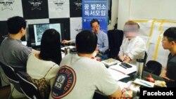 한국 민간단체 '통일의 별'이 운영하는 '꿈 발전소 독서모임' 활동사진을 지난달 18일 페이스북에 게재했다.