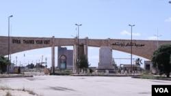 Dergehê Sûnorî Tilkoçer yê di navbera Sûrîyê û Îraqê de