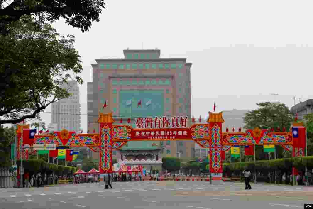 """台湾总统府前的凯达格兰大道挂起""""台湾有你真好""""的标语(美国之音易林拍摄)"""