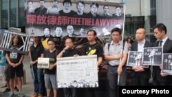 香港民间团体声援内地被抓捕维权律师及人士(资料照片 参与网图片)