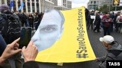 Участники митинга «За свободную Россию без репрессий и произвола». Москва, проспект Сахарова. Россия