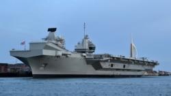 粵語新聞 晚上10-11點: 美英防長承諾繼續提升航母聯合作戰能力