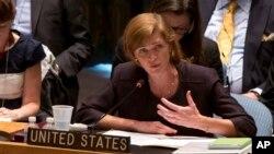 Đại sứ Mỹ tại Liên Hiệp Quốc Samantha Power nói rằng đề nghị về chuyến đi của ông Bashir hết sức không thích đáng