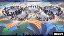 Rio Olimpiadasining yopilish marosimidan