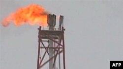 Iranska naftna rafinerija