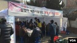 한국 통일부가 운영하는 북한이탈주민 정착지원사무소, 하나원 교육생들이 3일 서울 종로 중구 희망나눔 봉사센터에서 봉사활동을 하고 있다.