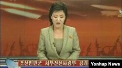 북한 조선중앙TV 아나운서가 19일 대북전단 살포 지점에 대해 경고 없는 군사적 타격을 실행한다는 북한군 서부전선사령부의 '공개통고장'을 읽고 있다.