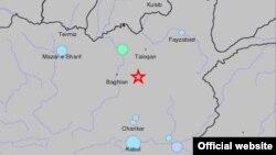 Trận động đất 5,7 độ đã xảy ra tại khu vực Hindu Kush của Afghanista