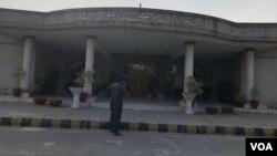 اسلام آباد ہائی کورٹ۔