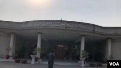 اسلام آباد ہائی کورٹ کے چیف جسٹس اطہر من اللہ نے چیئرمین پیمرا سلیم بیگ پر شدید اظہار برہمی کیا۔