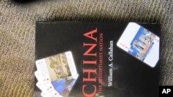 柯岚安新书中国悲观的乐观主义国家