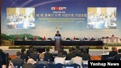 지난해 한국 평창에서 열린 동북아지역 지방의회 의장포럼. 광역두만강계획(GTI)과 연계한 개발 방안을 논의했다. (자료사진)