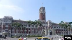 台湾总统府-台北 (美国之音许波拍摄)