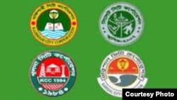 City Corporation logo