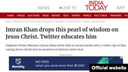 د عمران خان په بیان خپل خبر کې د هندوستان انډیا ټوډي ورځپاڼې سر خط وايي عمران د عیسا (ع س) په اړه د عقل ملغلرې شیندلې دي خو ټوېټر ورته درس وکړو