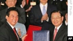 台湾认为跟中国改善关系有利可图