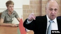 Анна Богачева и Евгений Пригожин, коллаж
