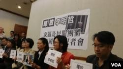 Istri Lee Ming-cheh, Lee Ching-yu menggelar konferensi pers yang menyerukan pembebasan bagi suaminya. (Foto: dok). Pengadilan China menghukum Lee Ming-cheh lima tahun penjara, Selasa (28/11).