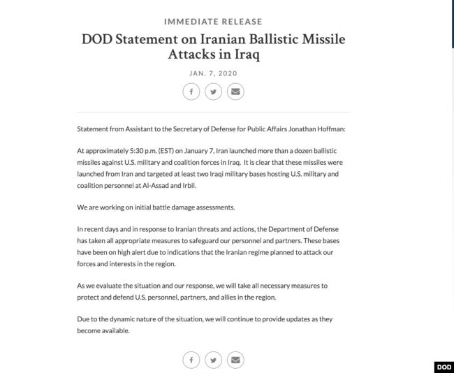美国国防部声明