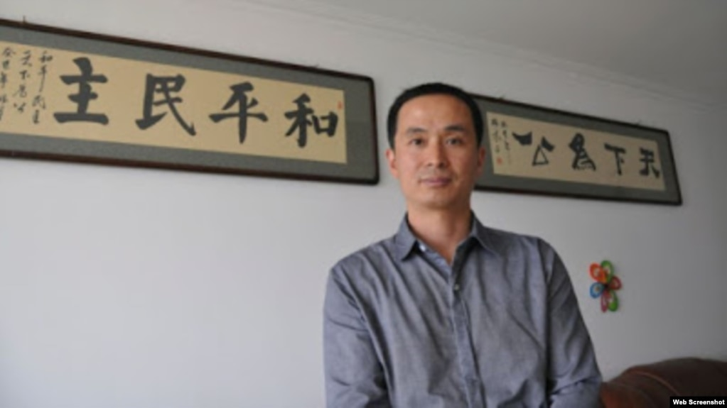 2018年5月24日人權律師謝燕益宣布退出中國律師行業。 (維權網照片)
