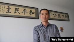 2018年5月24日人權律師謝燕益宣布退出中國律師行業。(維權網照片)