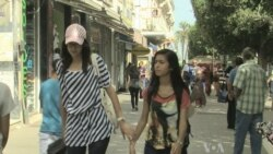 Tunisian Women Fear Curbs to Rights