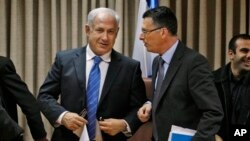 Биньямин Нетаньяху и Гидеон Саар