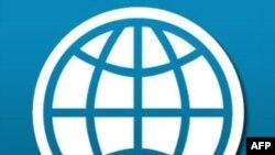 Küresel Büyümenin Arkasında Altı Ülke Var