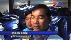 Safety Packages From Battambang Contains Less Irregularities