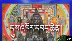 Kalachakra 2012: The Big One