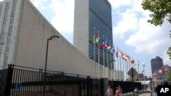 位於紐約的聯合國總部。