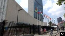 Kantor pusat PBB di New York (Foto: dok).