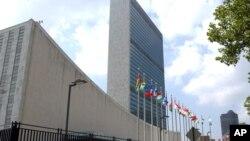 نمایی از ساختمان سازمان ملل متحد در شهر نیویورک ایالات متحده آمریکا