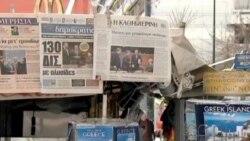 Grčka traži produženje rokova