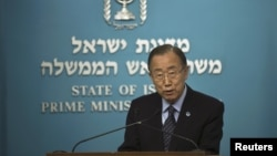 U.N. Secretary-General Ban Ki-moon speaks during a joint statement to the media with Israel's Prime Minister Benjamin Netanyahu in Netanyahu's office in Jerusalem Oct. 20, 2015.