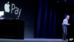 Apple là một trong những công ty có trụ sở tại Thung lũng Điện tử ở San Jose.
