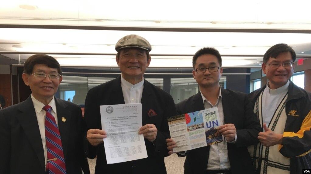 台湾联合国协进会宣达团成员(美国之音钟辰芳拍摄)